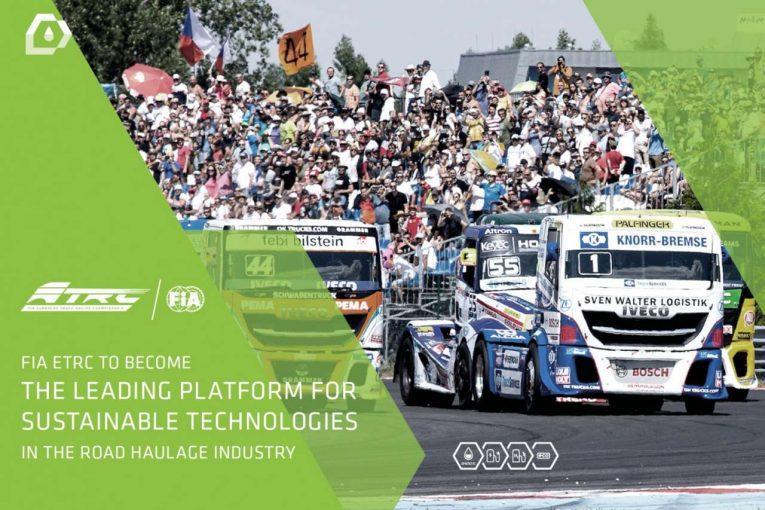 海外レース他   ETRC欧州トラックヘッド戦が『パリ協定』を批准。2021年からバイオ燃料も採用へ