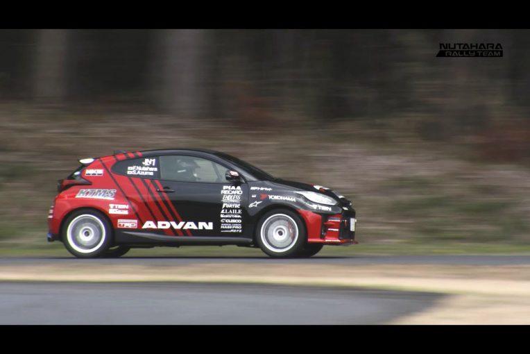 ラリー/WRC | GRヤリス投入のNUTAHARA Rally teamがシェイクダウンを完了/全日本ラリー