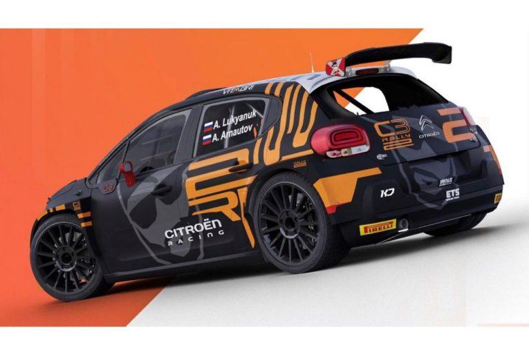 ラリー/WRC | 元ERC王者クリス・イングラムがWRC3昇格で6戦出場へ。ルカヤナクやコペツキーも始動