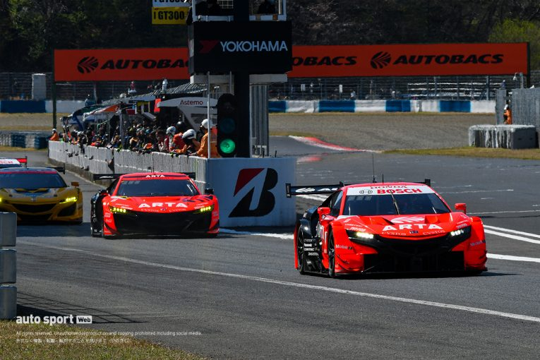 スーパーGT | 【タイム結果】スーパーGT第1戦岡山 公式練習。ARTA NSX-GTとSUBARU BRZ が最速タイムを記録