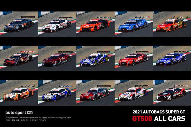 スーパーGT | 2021年スーパーGT第1戦岡山国際サーキット 走行全車総覧【GT500クラス】