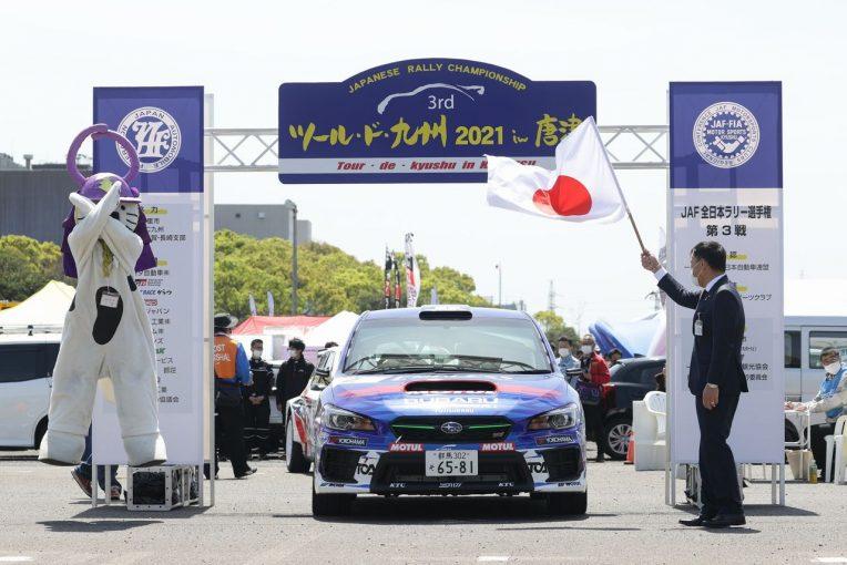 ラリー/WRC | 福永、柳澤のシュコダ勢がワン・ツー。奴田原駆るGRヤリスが3位に/全日本ラリー第3戦唐津