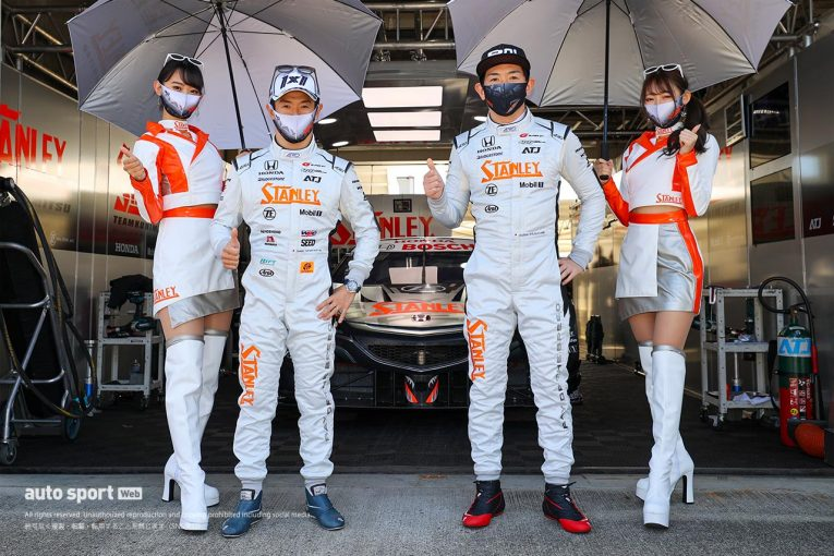 スーパーGT | ほぼ全部見せます。2021年スーパーGTドライバーたちのレーシングスーツ姿(1)