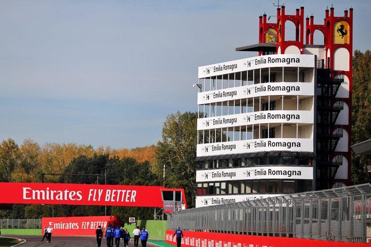 F1 | 英フィリップ殿下の葬儀に伴い、F1エミリア・ロマーニャGPのスケジュールが変更に