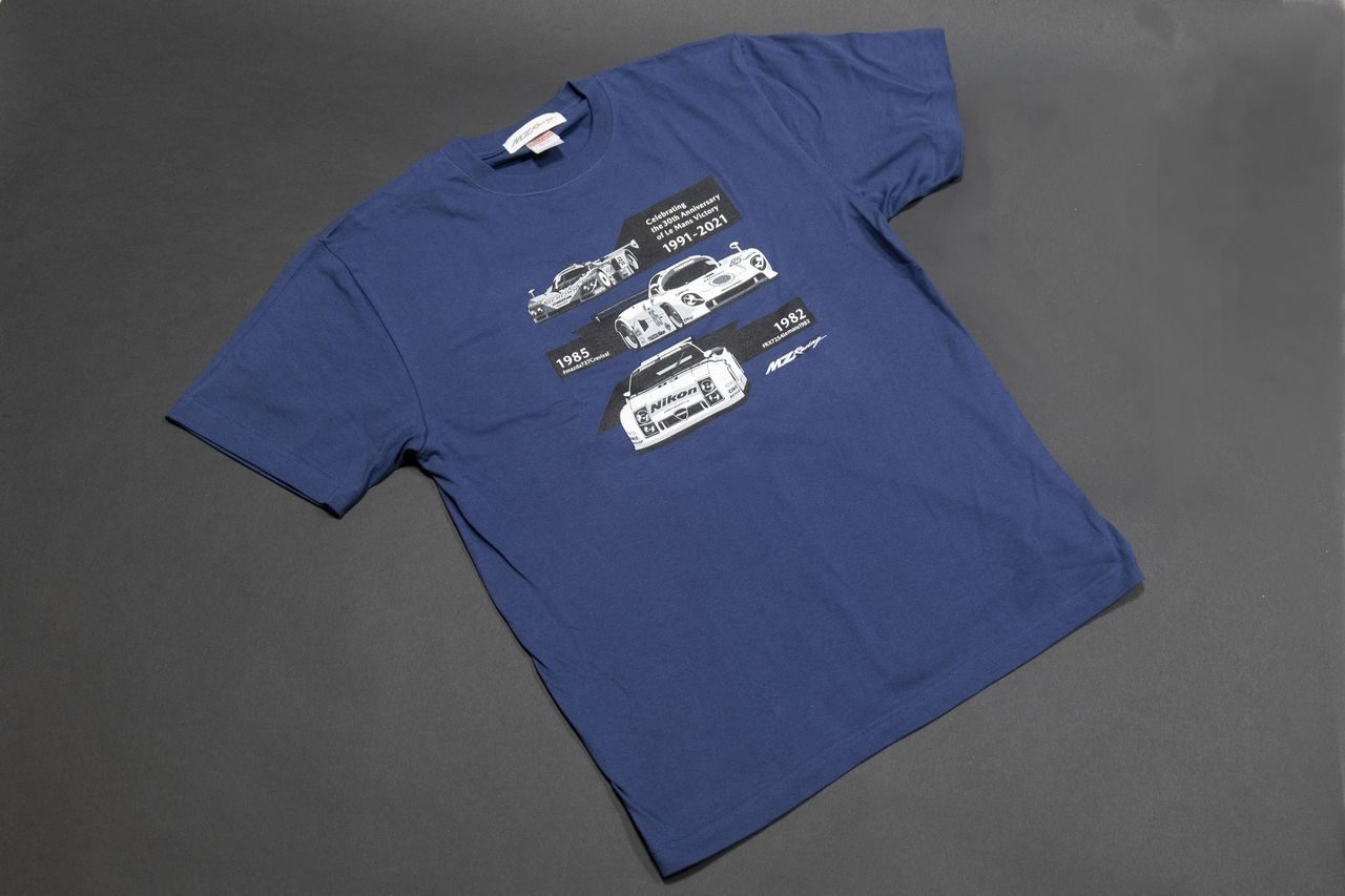 マツダ787Bのル・マン優勝30周年を記念したオリジナルグッズが発売