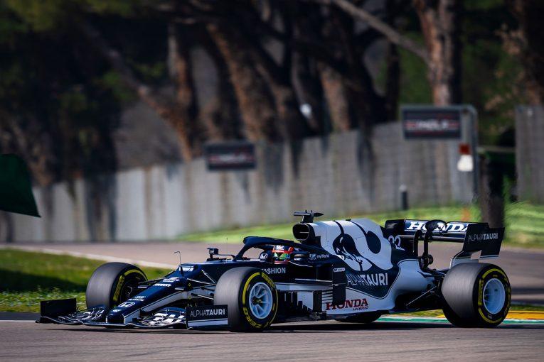 F1   2021年F1第2戦エミリア・ロマーニャGP TV放送&タイムスケジュール