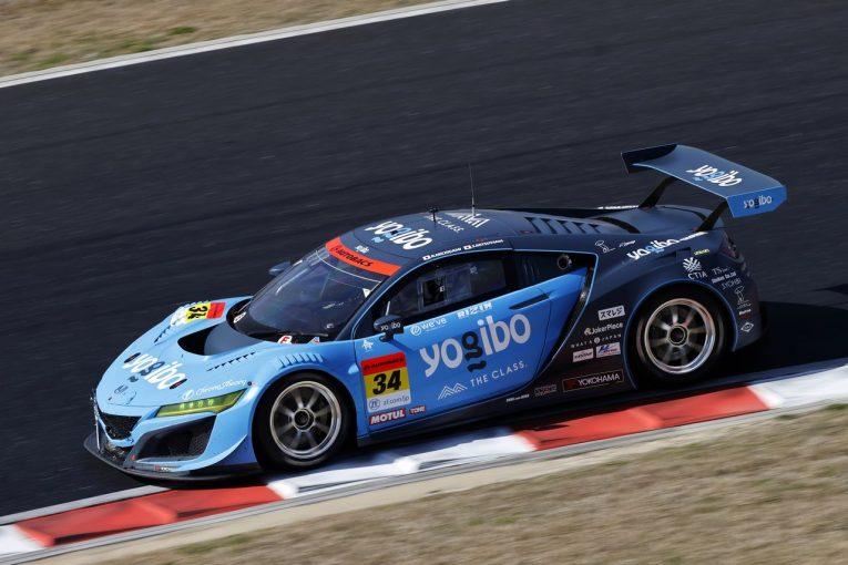 スーパーGT | Yogibo 2021スーパーGT第1戦岡山 レースレポート