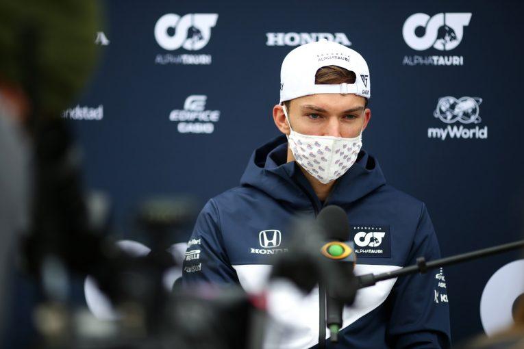 F1 | ガスリー「今季パッケージなら上位入賞が可能。レースが楽しみ」アルファタウリ・ホンダF1第2戦プレビュー