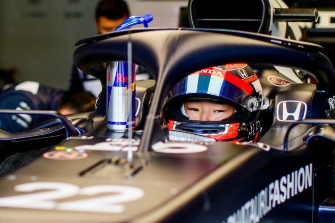 2021年F1第2戦エミリア・ロマーニャGP 角田裕毅(アルファタウリ・ホンダ)