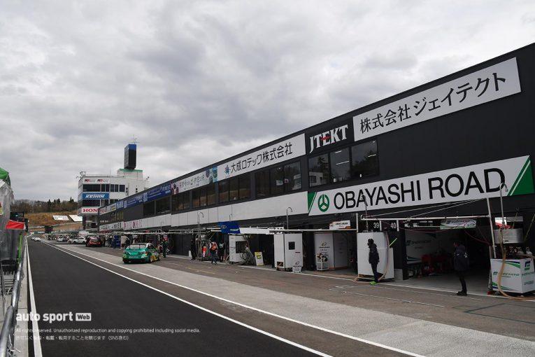 国内レース他 | スポーツランドSUGOがS耐第2戦で第1期改良工事後初のビッグレースを迎える。改良点を写真で