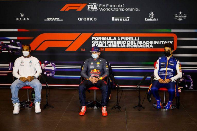 F1 | 【ポイントランキング】F1第2戦エミリア・ロマーニャGP終了時点