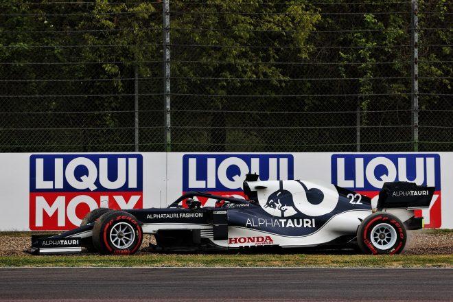 2021年F1第2戦エミリア・ロマーニャGP 角田裕毅(アルファタウリ・ホンダ)が決勝でコースオフ