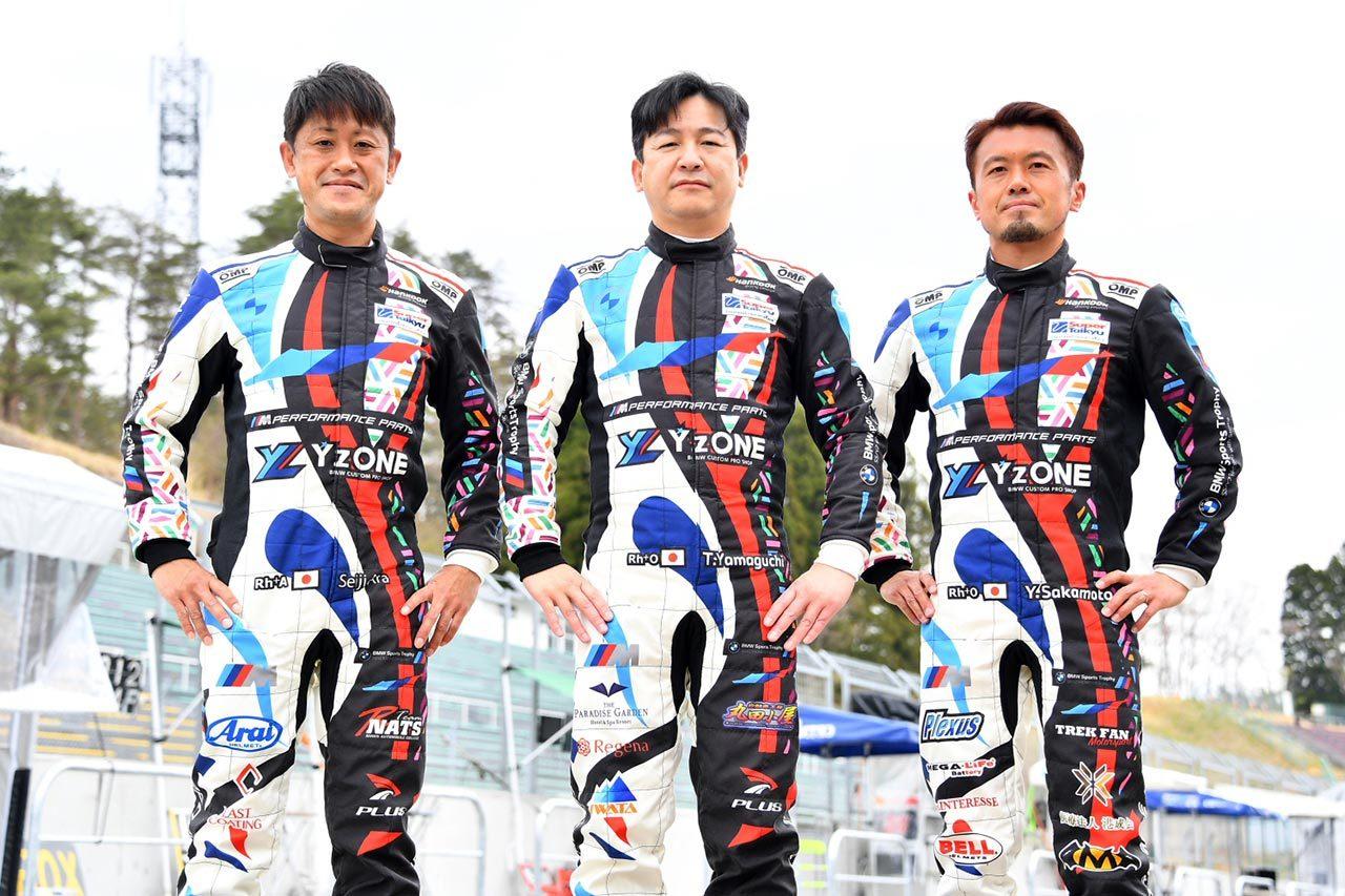 BMW Team Studie 2021スーパー耐久第2戦SUGO レースレポート