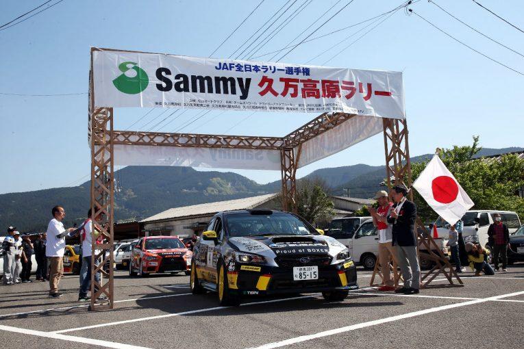 ラリー/WRC | 久万高原ラリー、新型コロナの影響で延期に。開催予定は後日発表/全日本ラリー