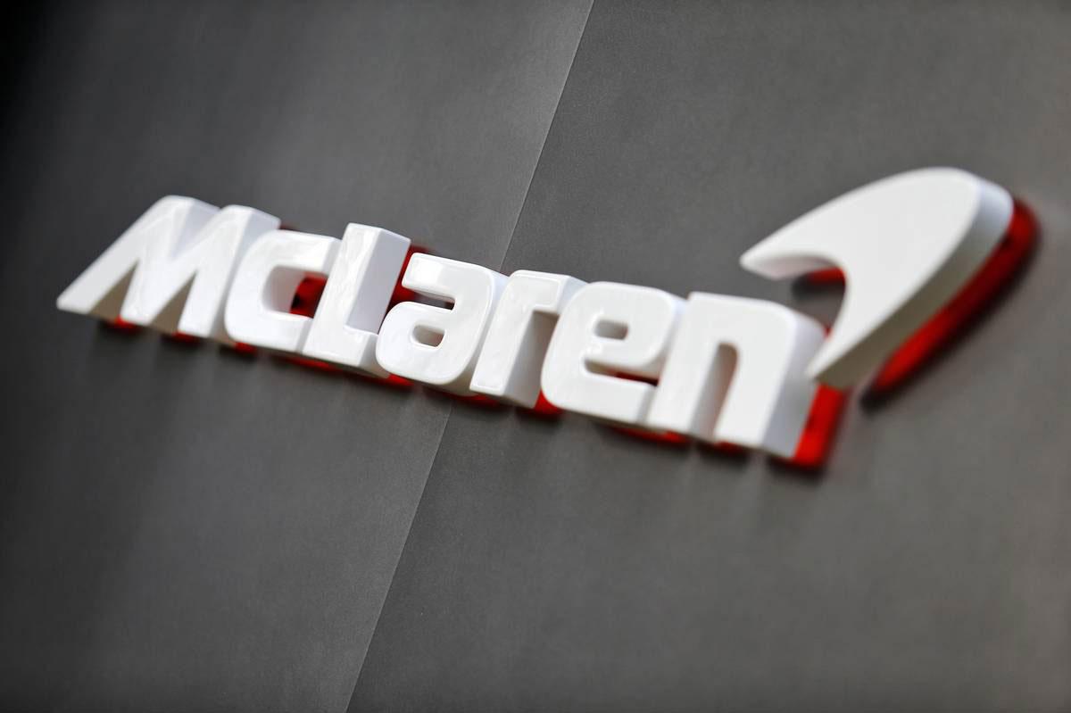 ウォーキングにある本社の売却が決まったマクラーレン