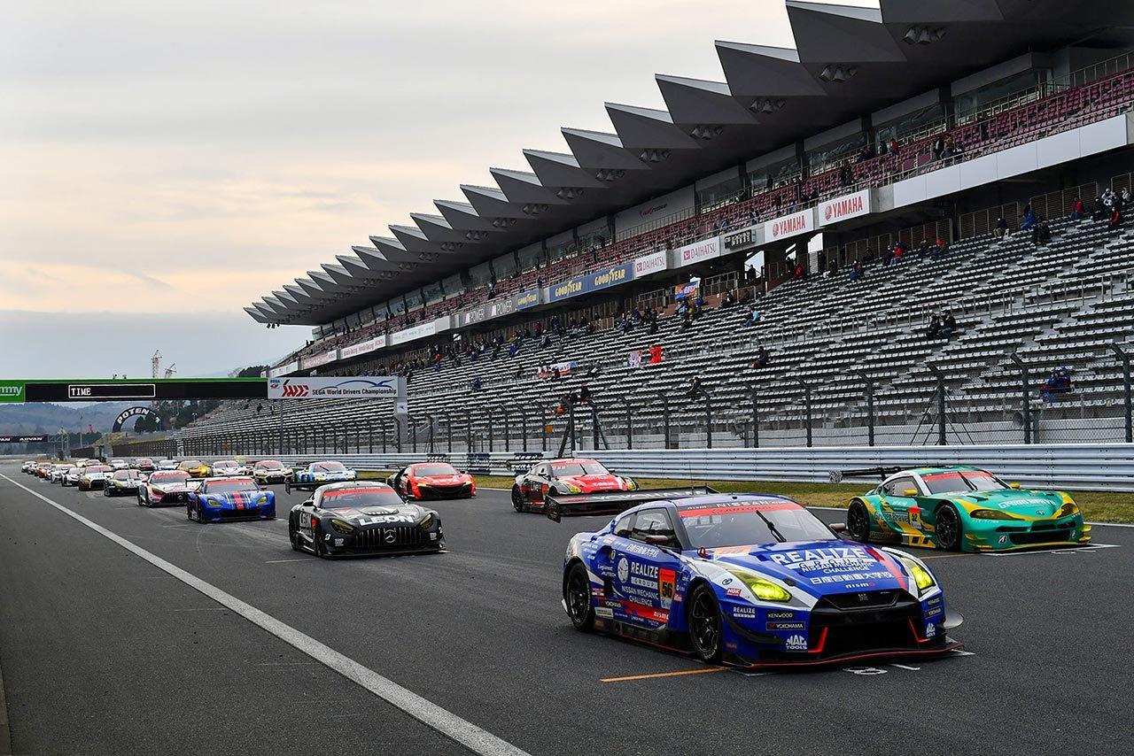 2021 スーパーGT第2戦富士『たかのこのホテル FUJI GT 500km RACE』参加条件