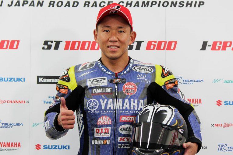 MotoGP | ヤマハ中須賀克行「いいリズムで走ることができた」/全日本ロード第2戦鈴鹿2&4 予選会見