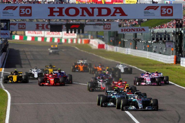 F1 | 鈴鹿サーキット、2021年F1日本GPの開催中止を発表。新型コロナウイルスの影響で2年連続