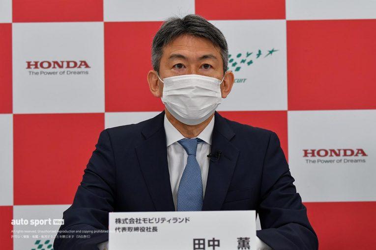 F1 | 2021年F1日本グランプリの開催に向けたカギはオリンピックか。「対策を細かくやっている」