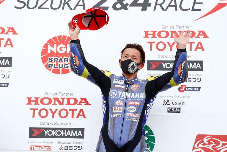 MotoGP | ヤマハ 全日本ロードレース第2戦鈴鹿2&4 レースレポート