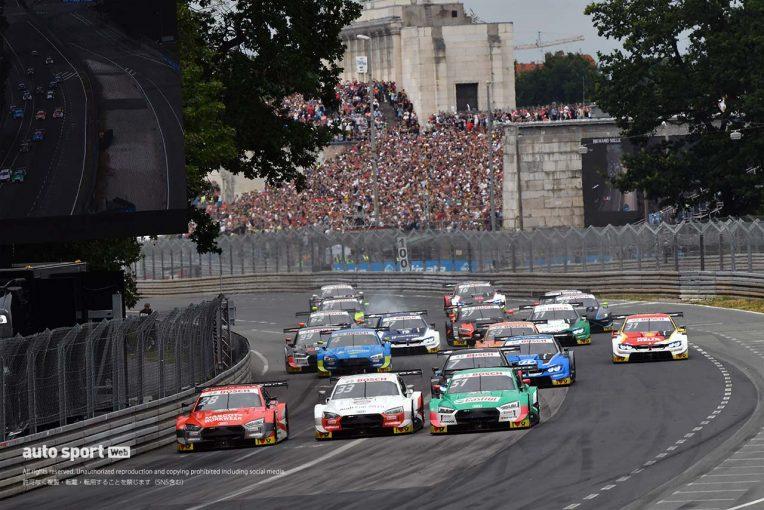 海外レース他   DTM、伝統のノリスリンク戦の7月開催を断念。秋への延期を模索