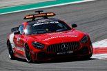 2021年F1第3戦ポルトガルGP セーフティカー