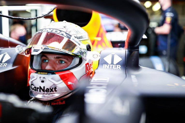 F1 | フェルスタッペン「異常な低グリップ路面に、メルセデスよりも苦労している」レッドブル・ホンダ/F1第3戦金曜