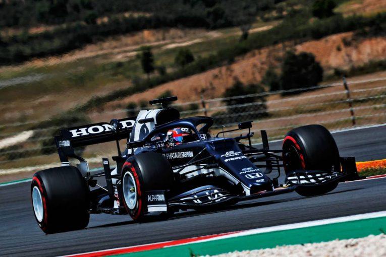 F1 | ボッタスがポール獲得。角田裕毅は14番手【順位結果】F1第3戦ポルトガルGP予選