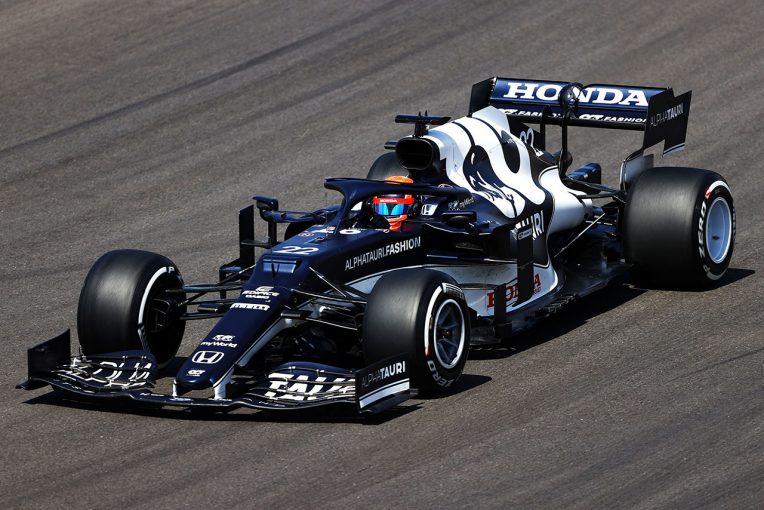 F1 | ハミルトン優勝。アルファタウリ・ホンダの角田裕毅は15位【順位結果】F1第3戦ポルトガルGP決勝
