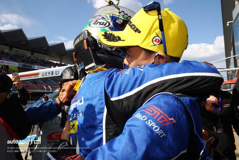 スーパーGT | SUBARU BRZ R&D SPORT、新型デビューから2戦目で初PPを獲得【第2戦富士GT300予選】