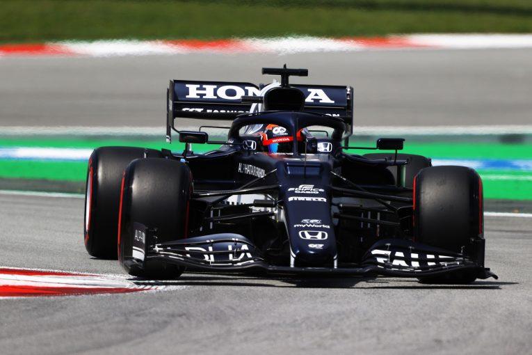 F1 | アルファタウリ・ホンダのガスリー6番手、角田が7番手【タイム結果】F1第4戦スペインGPフリー走行2回目