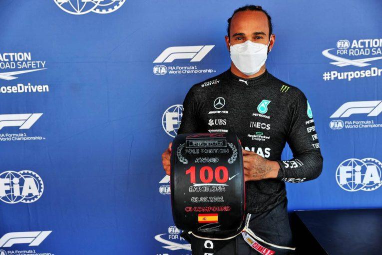 F1 | 接戦を制したハミルトンが通算100回目のポール獲得。フェルスタッペン僅差の2番手【予選レポート/F1第4戦】