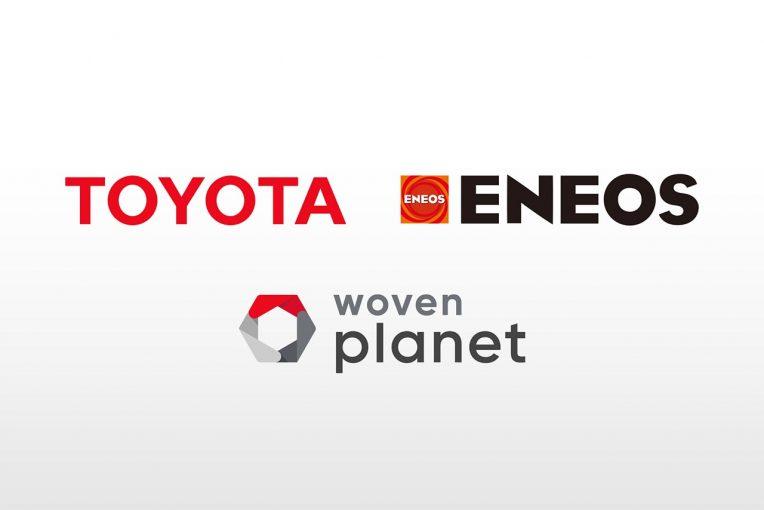 インフォメーション | エネオスとトヨタがウーブン・シティでの水素エネルギー利活用の具体的な検討を開始