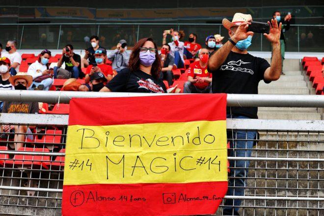 2021年F1第4戦スペインGP