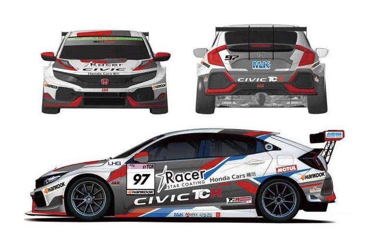 国内レース他 | Racer Mooncraft Racingが2021年のスーパー耐久参戦体制を発表。メンテナンス体制を一新しST-TCRクラスに参戦