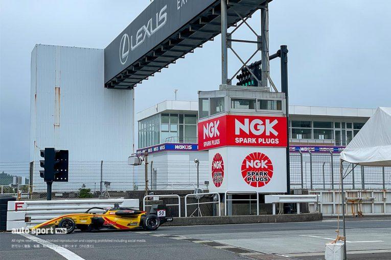 国内レース他 | オートポリスに新たなネーミングライツ。『NGKスパークプラグタワー』が追加