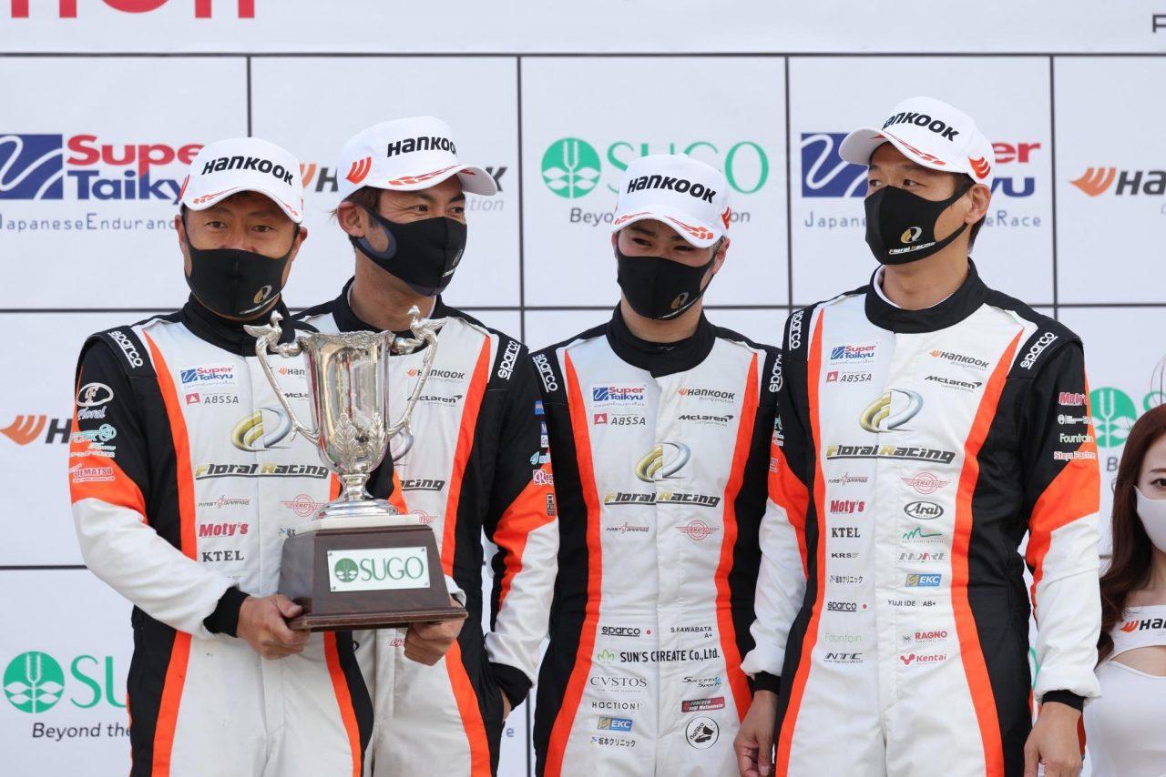 開幕戦に続いて表彰台を獲得したFloral UEMATSU FG 720S GT3