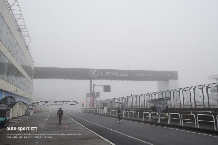 スーパーフォーミュラ | オートポリスでのSFL第9戦は濃霧のため中止に。TCRJサンデーシリーズ、SFフリー走行はキャンセル