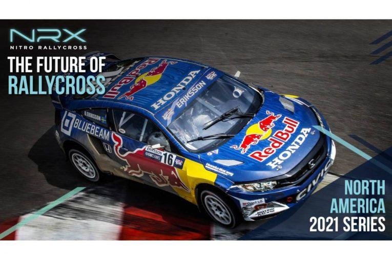 ラリー/WRC | 北米から世界へ。新選手権『ナイトロ・ラリークロス』が9月始動。盟主は6台体制で参戦へ
