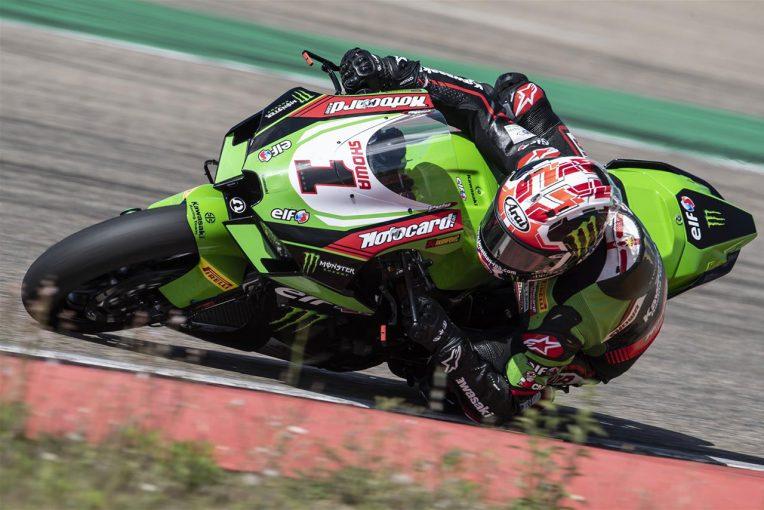 MotoGP | 2021SBKのエンジン回転数制限が発表。新型カワサキZX-10RRとBMW M1000RRが追加