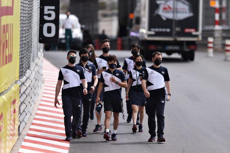 F1   2021年F1第5戦モナコGP TV放送&タイムスケジュール