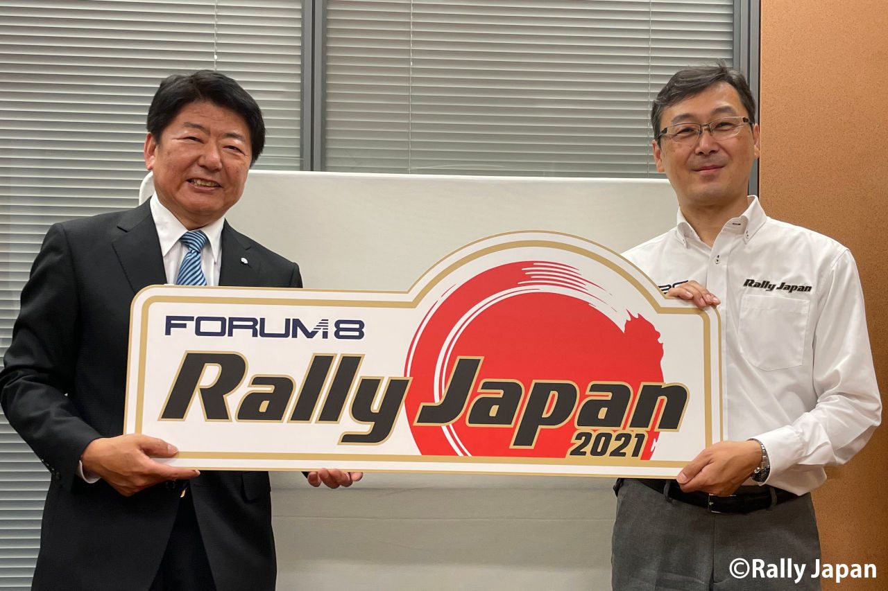 WRC日本ラウンド『ラリージャパン』、フォーラムエイトがタイトルパートナーに決定