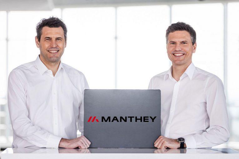 海外レース他 | 創業25周年の名門マンタイ・レーシングがブランドロゴをリニューアル