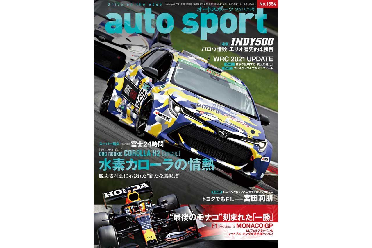 auto sport No.1554