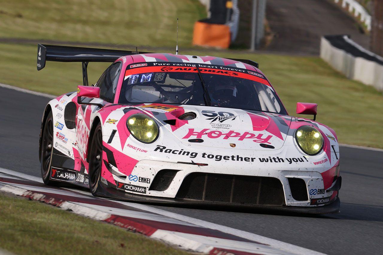 HOPPY  Porsche