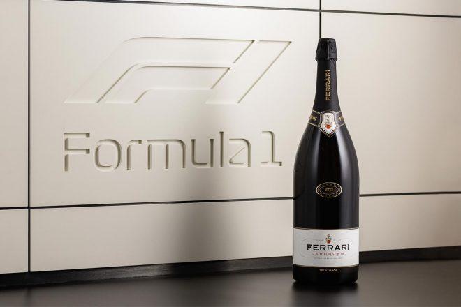 2021年からF1公式スパークリングワインに決定した『フェッラーリ』