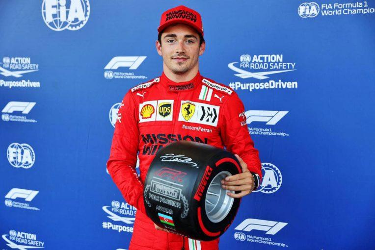 F1 | フェラーリのルクレールが2戦連続のポール獲得。角田裕毅は8番手も終盤にクラッシュ【予選レポート/F1第6戦】