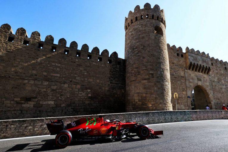 F1 | 【動画】F1第6戦アゼルバイジャンGP予選ハイライト