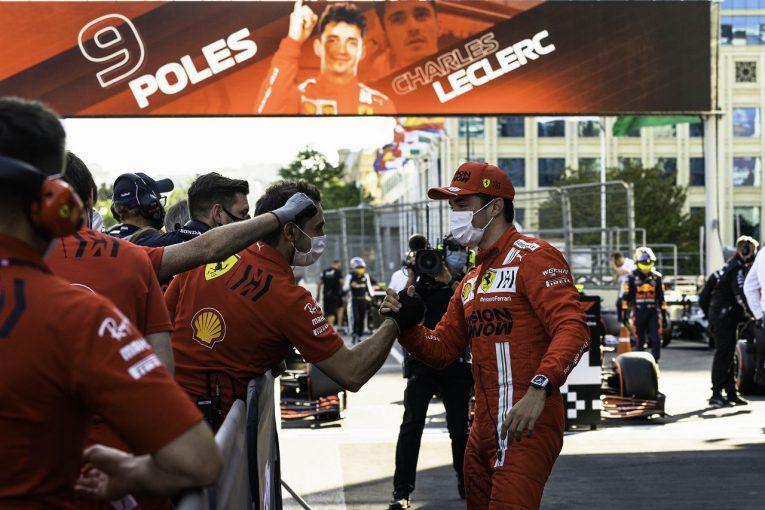 F1   ルクレール「予想外のポール。決勝は厳しいと思うが全力を尽くして戦う」フェラーリ/F1第6戦