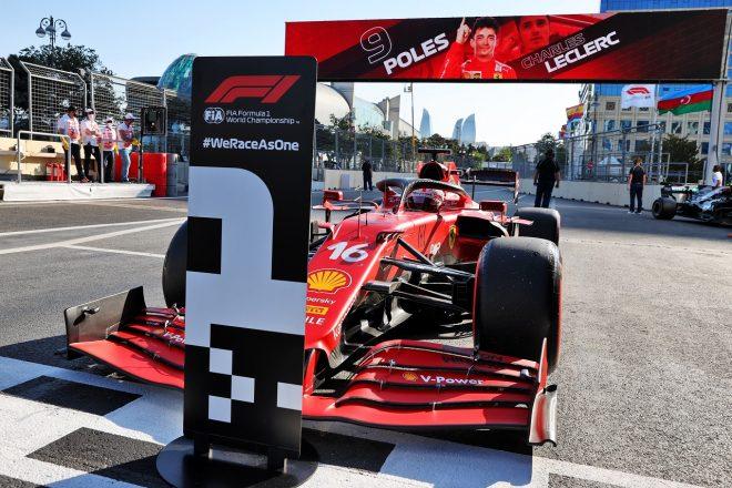 2021年F1第6戦アゼルバイジャンGP シャルル・ルクレール(フェラーリ)がポールポジションを獲得